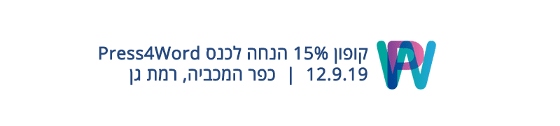 קופון 15%