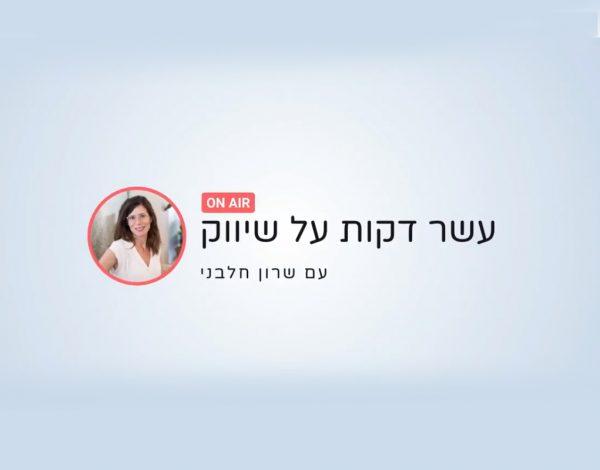 10_min_video