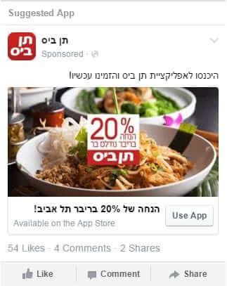 facebook ad_2