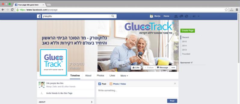 GlucoTrack