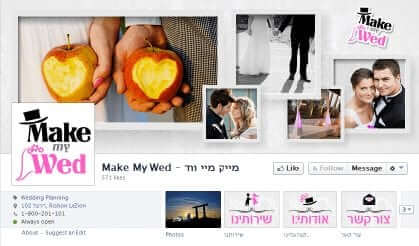 make my wed facebook design