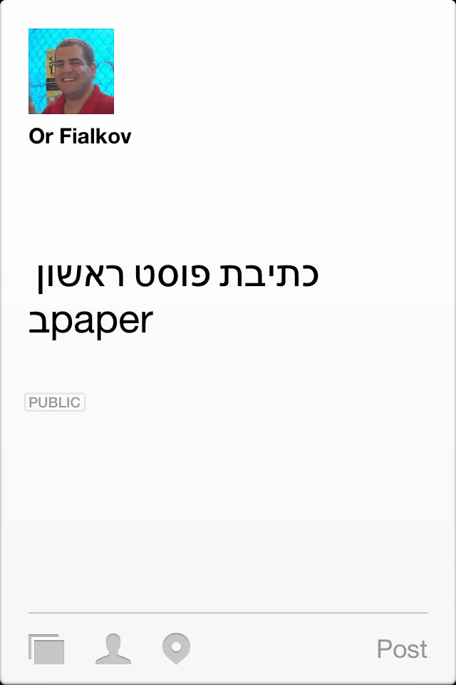 paper21
