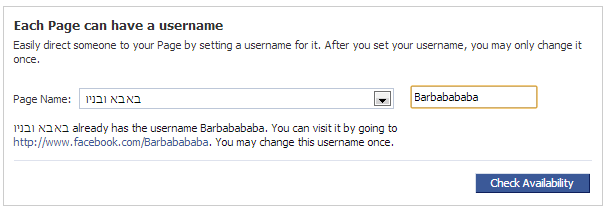 username-facebook2