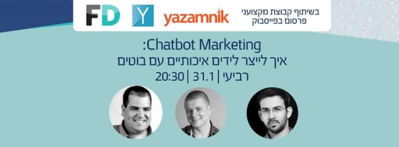 webiner-chetbot-marketing